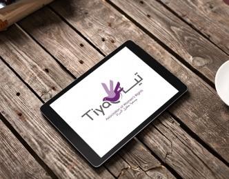 compiac-highlighted-project-logo-tiya